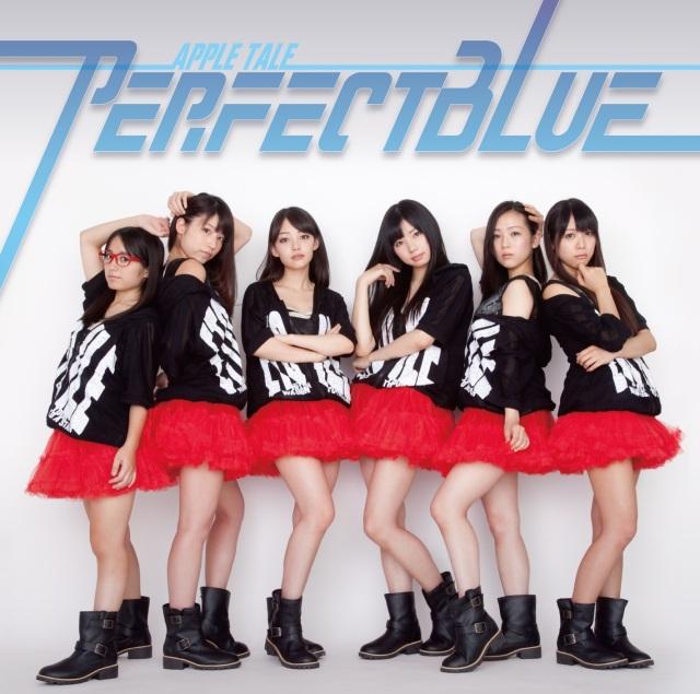 Apple Tale/Perfect Blue